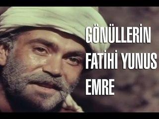 Gönüllerin Fatihi Yunus Emre (Yunus Emre) - Türk Filmi