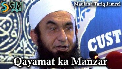 Maulana Tariq Jameel - Qayamat ka Manzar