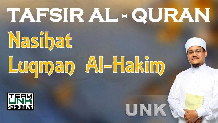 Ustaz Nazmi Karim: Tafsir Al-Quran (Nasihat Luqman Al-Hakim)