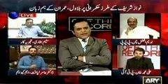 Aamir Liaqat Sahab ap tu aalim bhi hain batain MQM hakumat ke sath hai yan opposition mein? Ali Mohammad Khan traps Aamir Liaqat