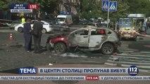 Видео с места взрыва автомобиля, в котором погиб известный журналист Павел Шеремет