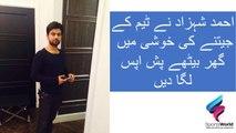Ahmad Shahzad Special Gift for Pakistani Team - Pakistan Vs England - Pak Won by 75 Runs