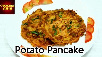 How To Make Potato Pancake | Easy & Tasty | Cooking Asia