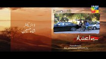 Be Aitebaar Episode 7 Promo HD Hum TV Drama 19 July 2016