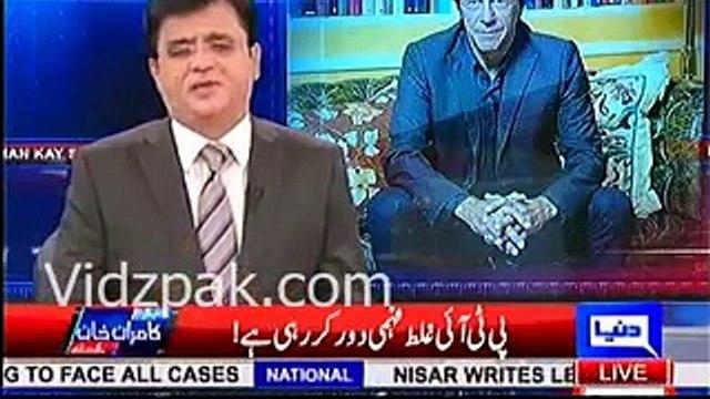 "Imran Khan calls Zardari as ""Chor"" even after having PPP's support against Panama Leaks - Watch Kamran Khan's analysis"