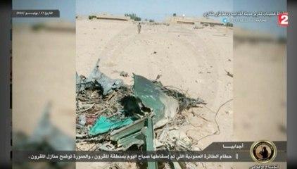 Trois militaires tués par des combattants islamistes. Zap actu du 20/07/2016 par lezapping