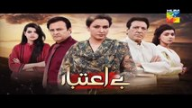 Be Aitebaar Episode 8 Promo HD Hum TV Drama 20 July 2016
