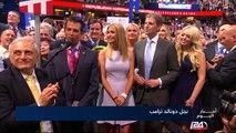 الحزب الجمهوري الامريكي يرشح ترامب رسميا لخوض الانتخابات الرئاسية