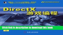 Download DirectX游�编程 (游�开�技术系列丛书) (Chinese Edition)  PDF Free