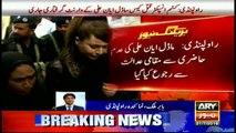 Arrest warrant issued against Ayyan Ali