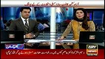 Sindh High Court remands MQM's Waseem Akhtar in police custody until July 25