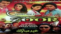 Pashto New Eid Action Movie 2016 - ZOOR - M.Maaz Sahil,Maha Sheikh,Jamil Khan Yousaf Zai,Rida Khan