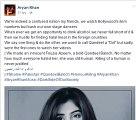 Shocking Remarks of Aryan Khan Singer on Qandeel Baloch Murder - Qandeel Baloch Murder