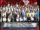 宏觀英語新聞Macroview TV《Inside Taiwan》English News 2016-07-21