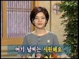 Let's speak korean 36
