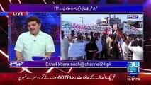 Modi Ko Khush Krna Chord Dain- Mubashir Luqman Bashing Nawaz Sharif on Silence over Kashmir Issue