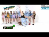주간아이돌 - (Weekly Idol EP.243) WJSN acrobatic girl CHENG XIAO&A PINK Bomi Dance