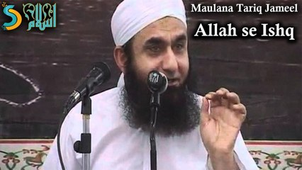 Maulana Tariq Jameel - Allah se Ishq