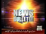 Wqatnews Headlines 01:00 PM 22 July 2016