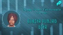 Kuriya Punjab Diya | Old Punjabi Song | Balbir Singh