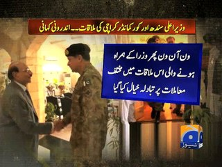 CM Sindh expresses concern to Corps Commander Karachi over Asad Kharal arrest -22 July 2016