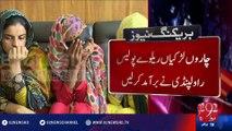 Drop scene of missin girls from Shah Noor - 22-08-2016 - 92NewsHD