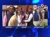 Gujarat Assembly welcomes new Chief Minister Vijay Rupani - Tv9 Gujarati