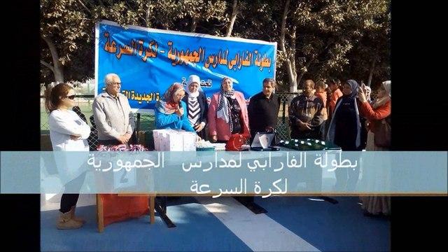 Farabi language school events