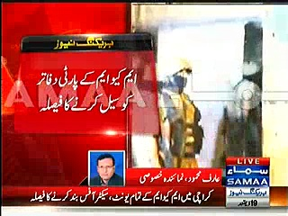 MQM offices sealed
