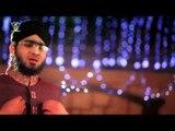 Mere Aaqa Jiya Lajpal | Hafiz Azeem Raza Qadri | Naat 2015 | Ramadan Kareem