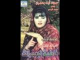 """Nostalgie : Fatima Tabaamrant """"Inna Ganga"""" - 1996"""