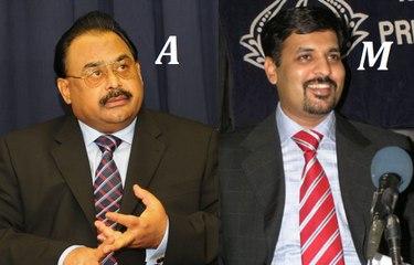 Altaf Hussain Hated FULL Speech Against Pakistan 22 August 2016