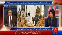 Army has serious reservations on PM Social Media cell headed by Maryam Nawaz - Rauf Klasra