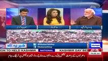 Haroon Rasheed Reveals That Why Imran Khan PTI Defeat From Azad Kashmir
