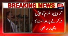 ATC Expressed Anger Over Not Presenting Uzair Baloch