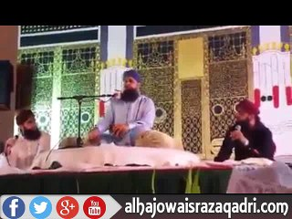New Kalam Meri Zindagi Ka Tujh Se By Owais Raza Qadri