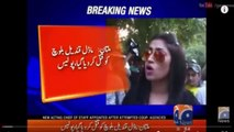 Qandeel Baloch Death News Hot News - Murdered - Qandeel Baloch Brother Killed By Her Brother
