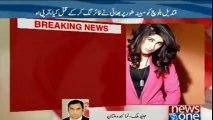 Qandeel Baloch Death video ,Qandeel Baloch Murdered in Multan, Qandeel Baloch Murder Video