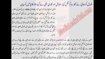 Pakistani Model Qandeel Baloch death Video - Live Footage of Qandeel Baloch