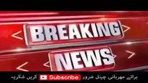Qandeel Baloch Murdered By Her Own Brother (Qandeel Bloch Death)