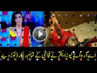 Pakistani news scandal 2016 - Pakistani news girls pranks