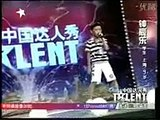 Amazing Voice - Memory - musical from a 9-year-old - China s Got Talent