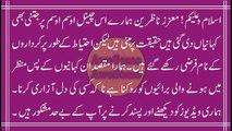 Jab Chachi Ne Hamin Aik Sath Dekh Liya-riISCBfIMq4
