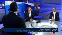 المناظرة اليومية: اللواء السعودي المتقاعد أنور عشقي يزور إسرائيل ويلتقي رجال اعمال