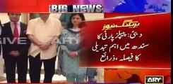 Breaking News- Asif Zardari Decided to Change Qaim Ali Shah
