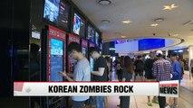 'Train to Busan' breaks Korea's single-day attendance record