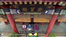 หยุนเสียน หมอหญิงวังจักรพรรดิ   EP.29   24 ก.ค. 59 Full HD