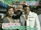 """Yamashita Tomohisa - publicité des glaces """"Mow"""""""