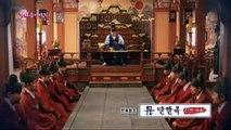 จางอ๊กจอง ตำนานรักคู่บัลลังก์ ตอนที่ 29 วันที่ 26 กรกฎาคม 2559  ตัวอย่าง