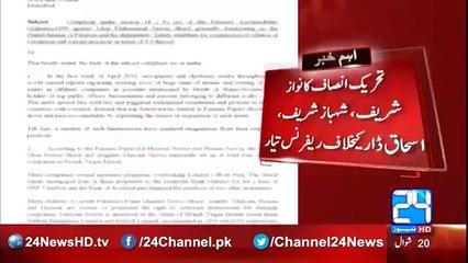 PTI Prepare reference against Nawaz Sharif, Shahbaz Sharif and ishaq Dar